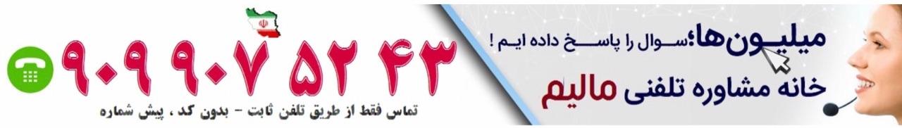 مرکز مشاوره خانواده شیراز رایگان