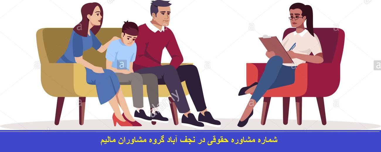 مشاوره تحصیلی آنلاین رایگان